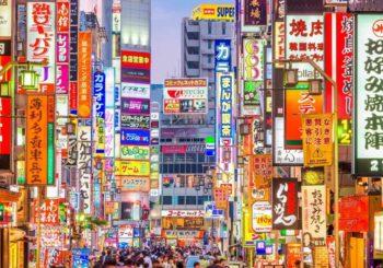 Tokio está entre las 10 mejores ciudades del mundo para vivir